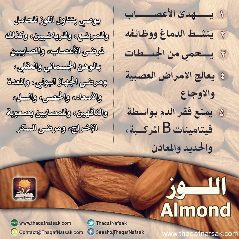 info14