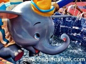 www.thaqafnafsak (1)