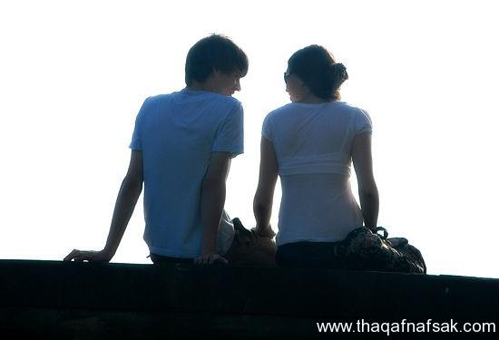 الحب . ثقف نفسك 5