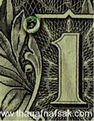 الدولار الأمريكي ، ثقف نفسك 2