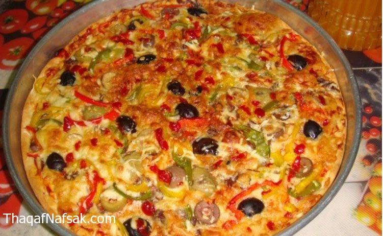 بيتزا الخضروات . ثقف نفسك 8