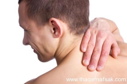 Body Massage - Educate Yourself 10