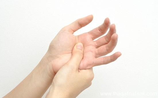 تدليك الجسم- ثقف نفسك 3