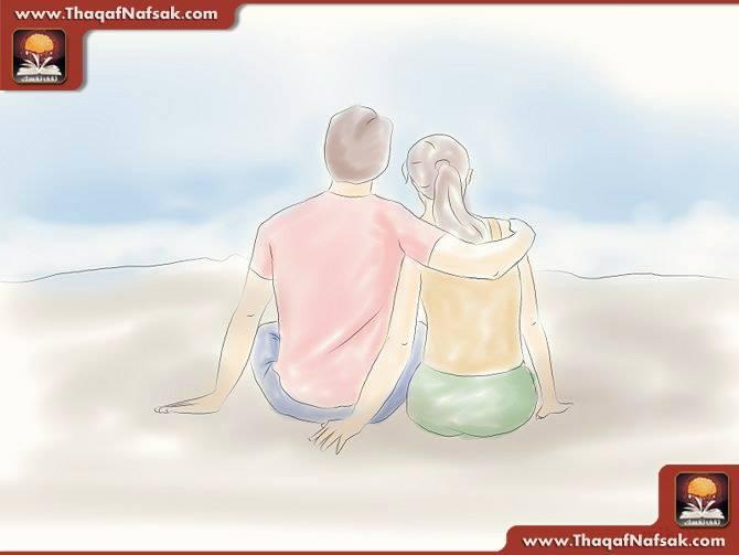 شريك الحياة
