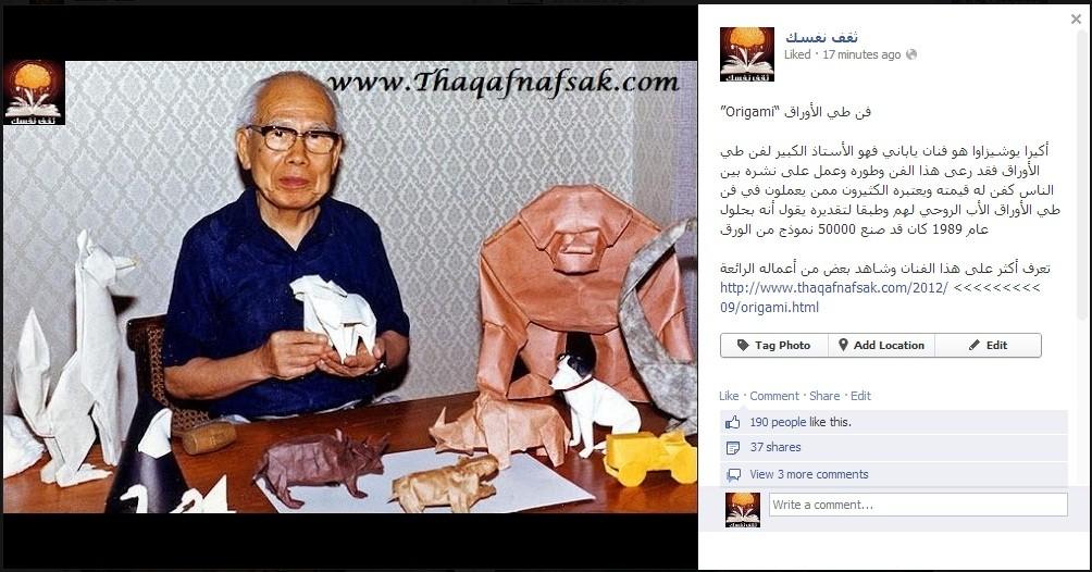 صور الفيس بوك ، ثقف نفسك 6