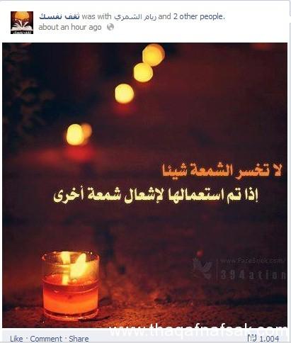معلومات عن الصور على الفيس بوك