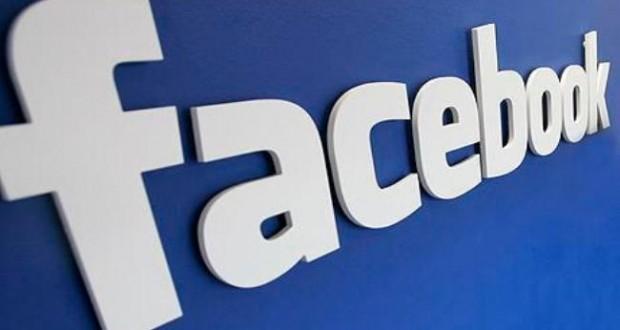 شركة الفيس بوك ستبث الدوري الاسباني مجاناً لثمان دول