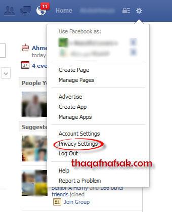 فيس بوك منع الأصدقاء من النشر على الحائط الخاص بك