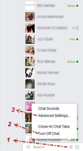 إخفاء وإظهار الدردشة عن بعض الأصدقاء في الفيس بوك