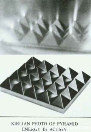 مثلث برمودة ، ثقف نفسك 4