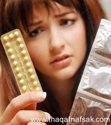 وسائل منع الحمل . ثقف نفسك 11