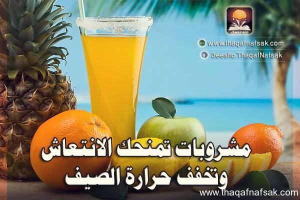 1003501_568999876471956_1951484351_n