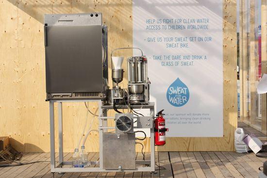 آلة سويدية تحول العرق إلى مياه الشرب
