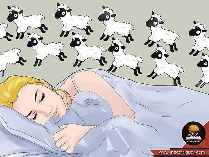 علاج إضطرابات النوم بسهولة