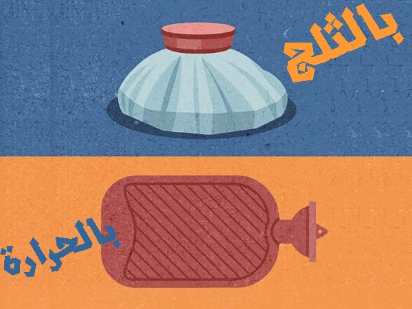 سمك أعارض بالنيابة عن فوائد لصقة الظهر للرجال Plasto Tech Com