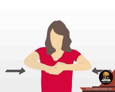 تمارين لشد الصدر 2