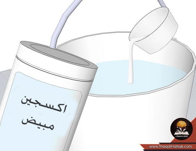 حركة برمائية مستمر سطل تنظيف السيراميك Comertinsaat Com