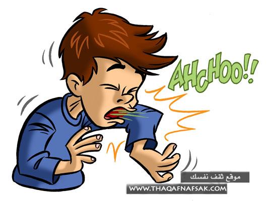 ماهو سبب العطس المستمر وعلاج نوبة العطاس ثقف نفسك