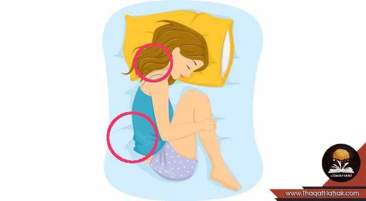 أفضل واسوأ وضعيات النوم 4