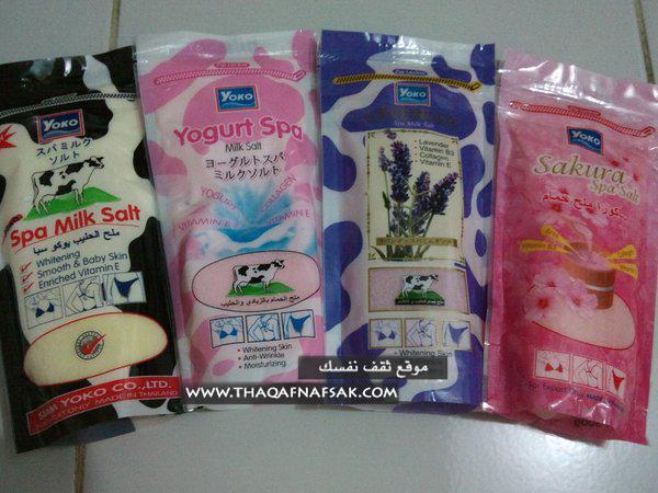 دورية مصلحة إشباع منتجات ملح الحليب Comertinsaat Com