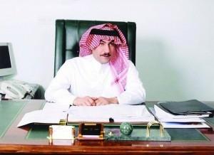 أغني رجال الأعمال في السعودية لعام 201511