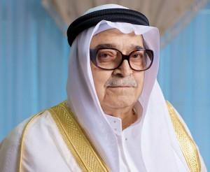 أغني رجال الأعمال في السعودية لعام 20154
