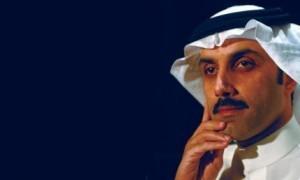 أغني رجال الأعمال في السعودية لعام 20159