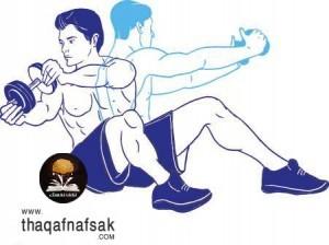 تمارين لتقوية وبناء عضلات الذراعين 2