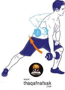 تمارين لتقوية وبناء عضلات الذراعين 3