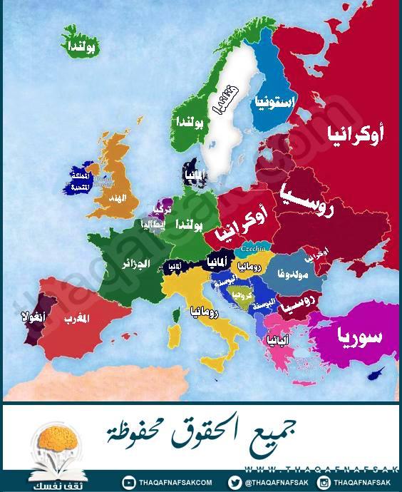 خريطة للهجرة داخل أوروبا ستغير فكرتك عن الهجرة ثقف نفسك
