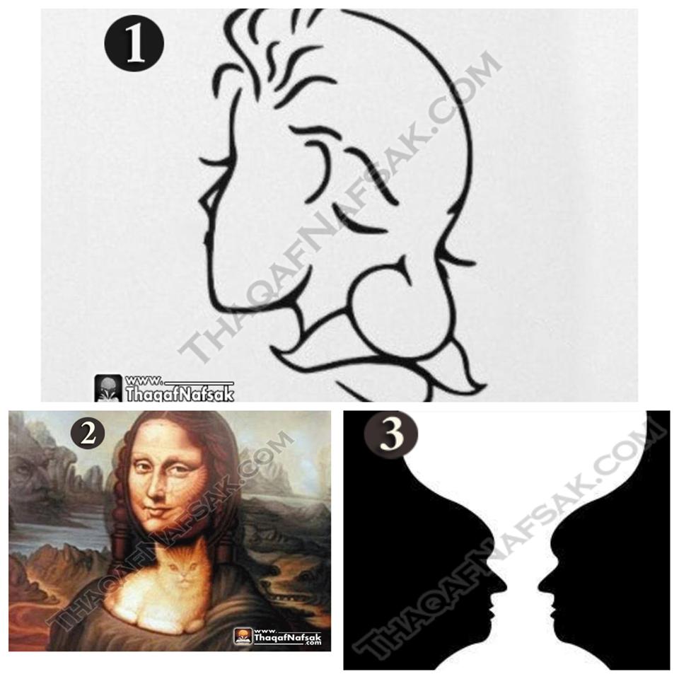 ما تراه في الصورة أولا يكشف عن شخصيتك ثقف نفسك