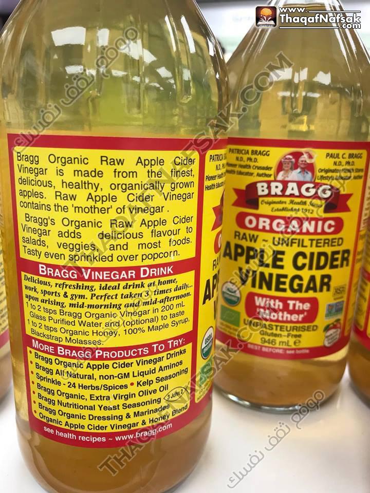 مراجعة منتج خل التفاح العضوي براغ Braggs Apple Cider Vinegar Organic ثقف نفسك