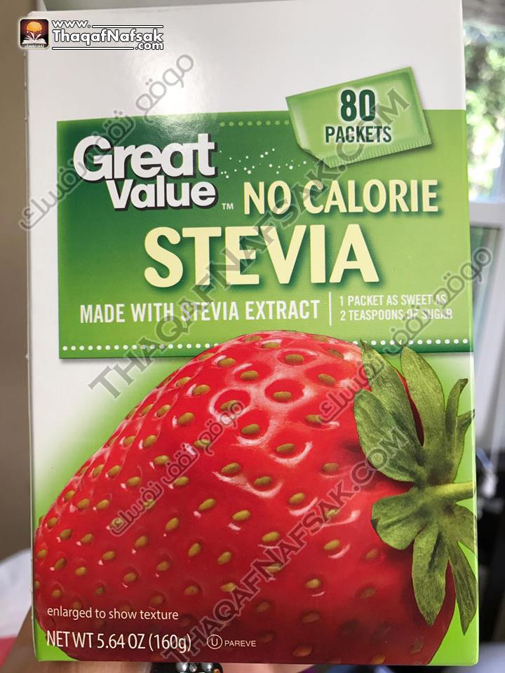 5b56521d9 ... الأبيض بأحد المحليات التي ليس لها سعرات حرارية ومن هذة البدائل ستيفيا  الذي يتم إستخراجه من عشبة الستيفيا . اليوم نقدم لكم أحد منتجات ستيفيا بديل  السكر