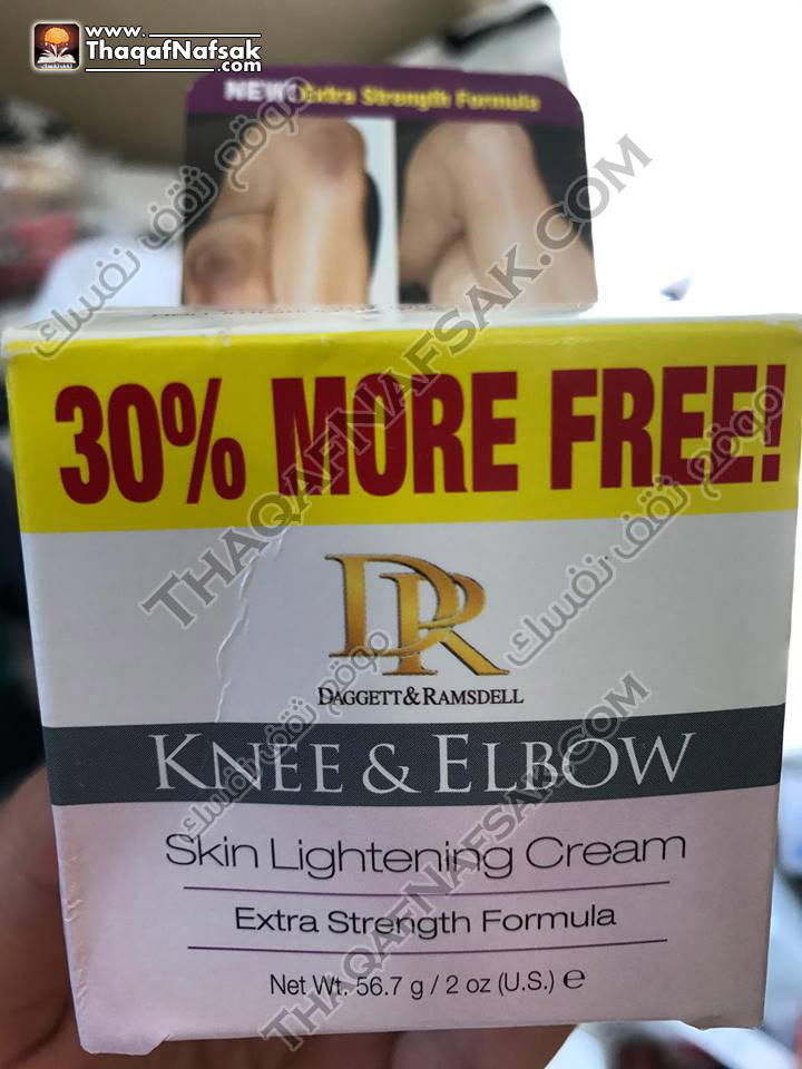 daggett and ramsdell knee and elbow lightening cream
