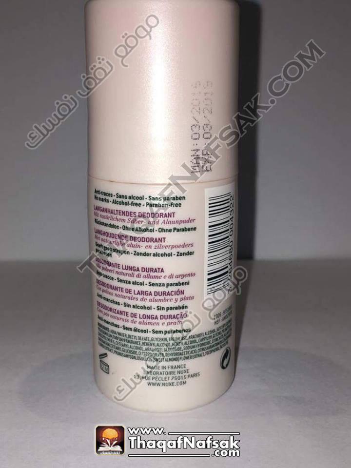 NUXE Long-Lasting Deodorant