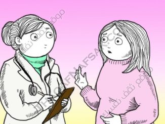 اضطراب الهرمونات