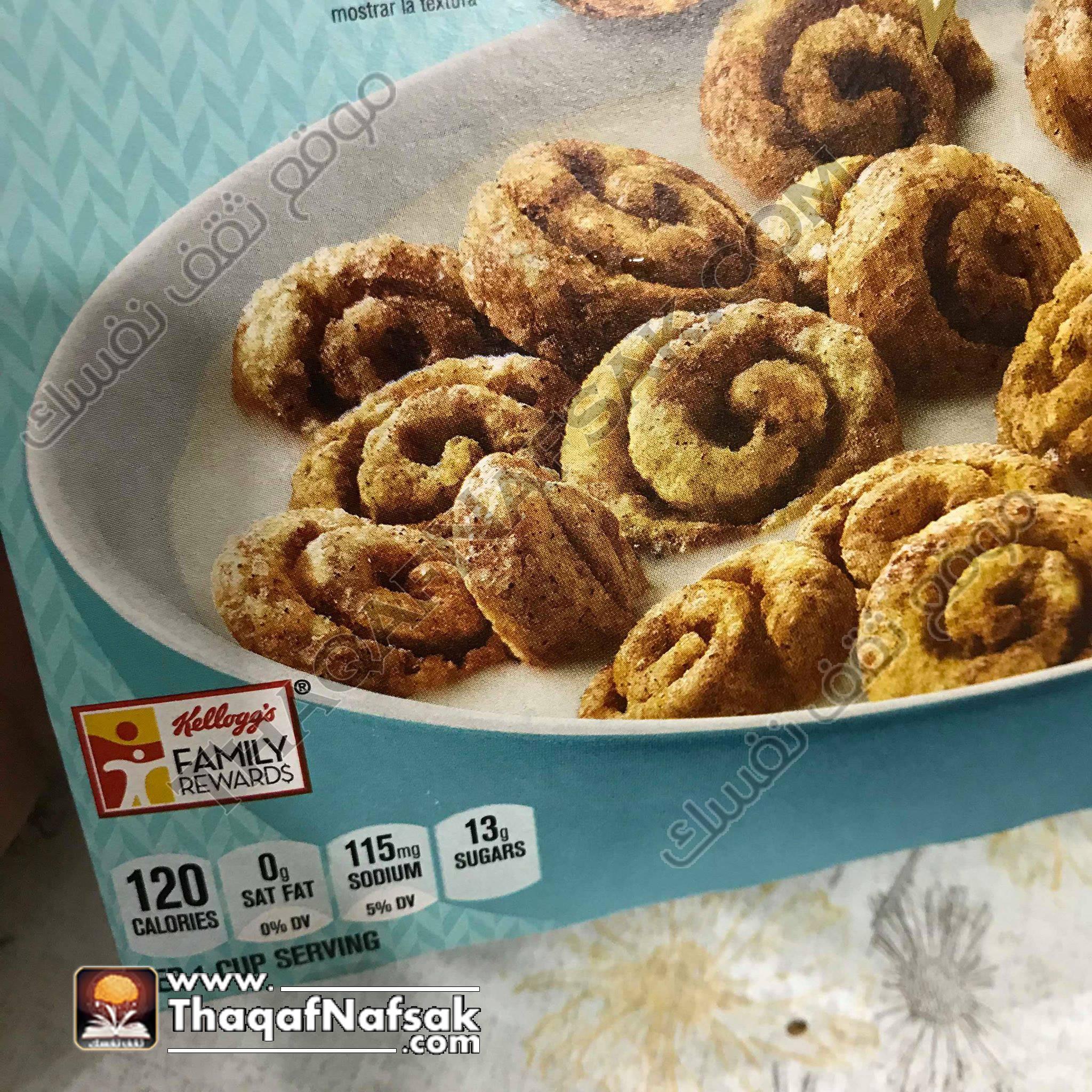 Kellogg's Cinnabon cereal ثقف نفسك