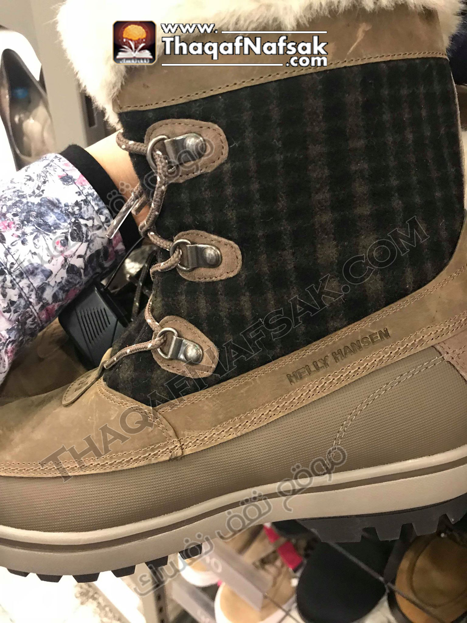 احذية شيك
