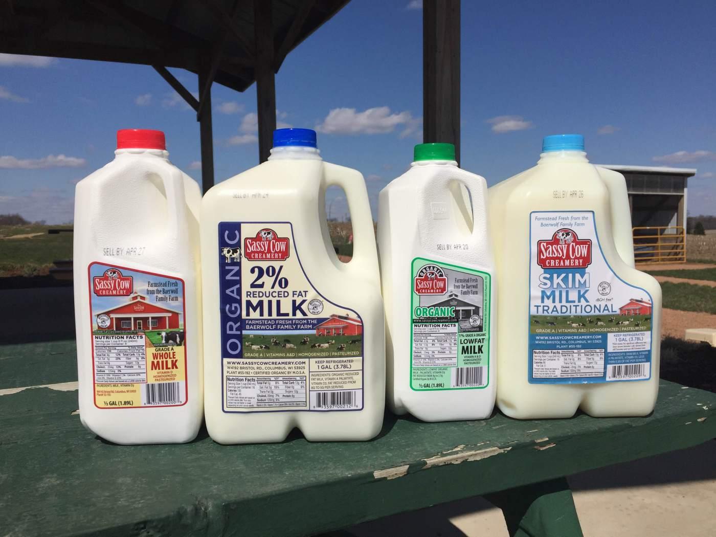 الحليب خالي الدسم