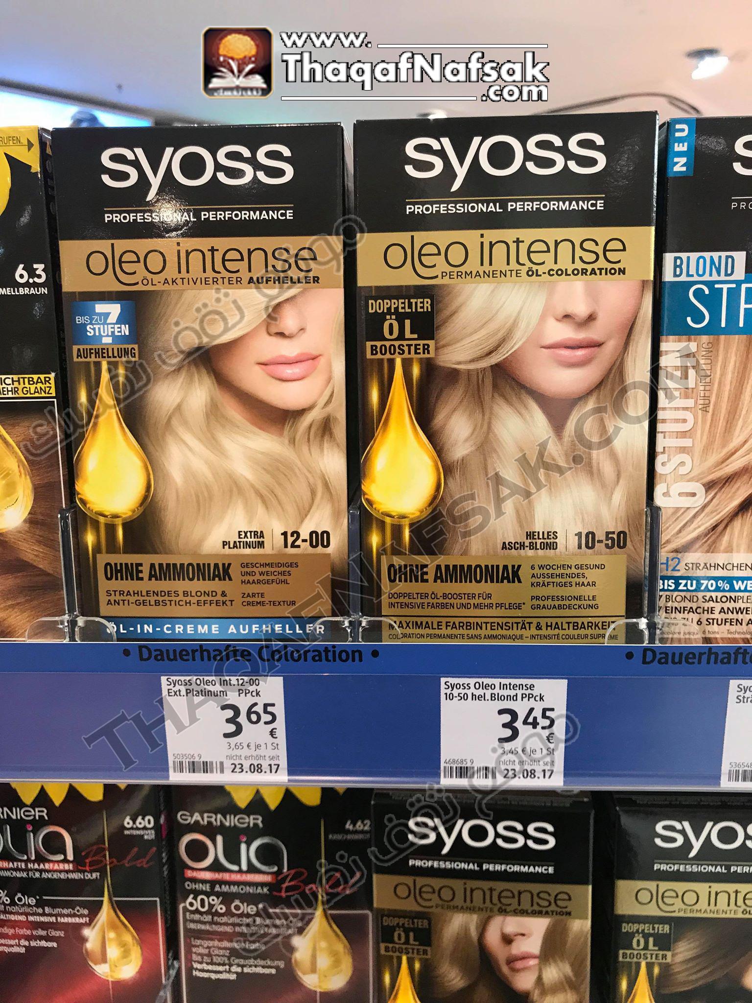 """صبغة الشعر سيوس syoss """"خالية من الأموني"""