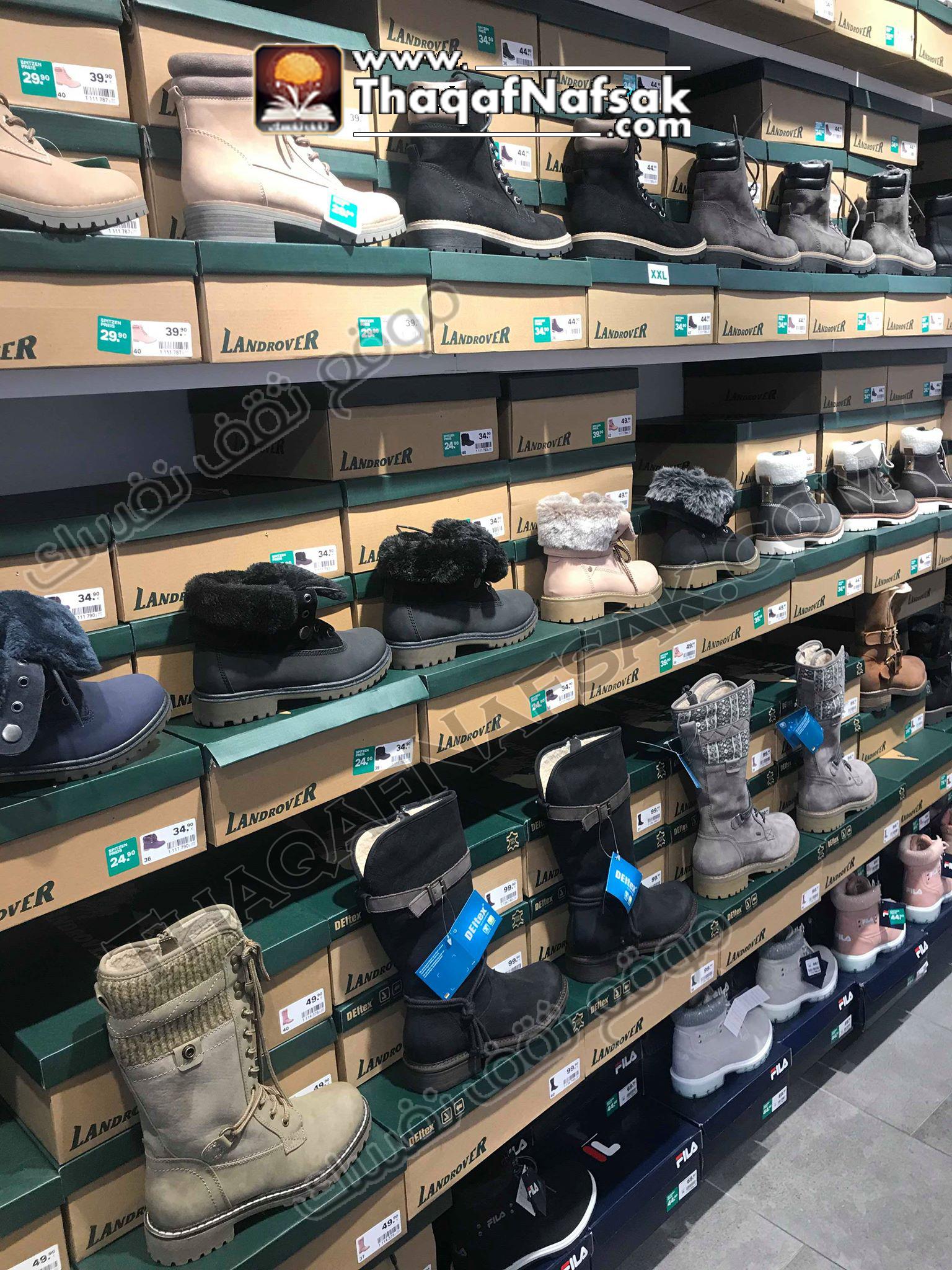 مودلات احذية جديدة