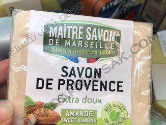 صابون زيت اللوز الفرنسي