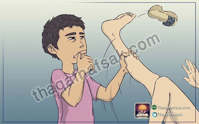 670px-Read-Body-Language-Step-7