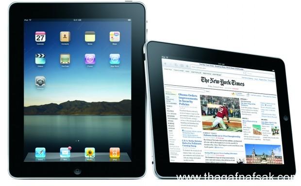 iPad 3 . ثقف نفسك