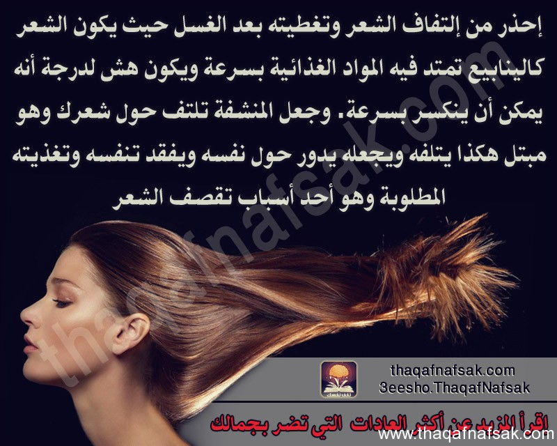 شعر www.thaqafnafsak.com