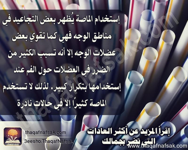 جمال www.thaqafnafsak.com